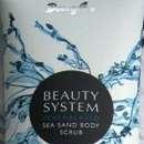 Douglas Beauty System Seathalasso Sea Sand Body Scrub