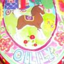 Oilily Seifenstück