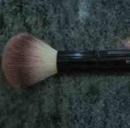 essence blush brush