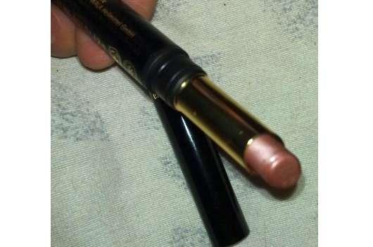 Dr. Hauschka Lipstick Novum, Farbnr.: 04 Nature Shimmer