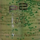 p2 Feed Your Nails!