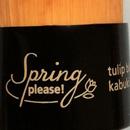 p2 spring please! tulip blossom kabuki (LE)