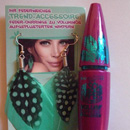 Maybelline Jade Falsche Wimpern Feder-Look Volum' Express Mascara Waterproof