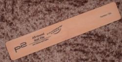 Produktbild zu p2 cosmetics All-round Nail File