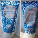 benecos Shower Gel Enjoy Your Shower