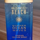 Alterna Bamboo Beach Summer Ocean Waves (LE)