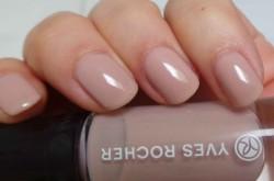 Produktbild zu Yves Rocher Couleurs Nature Nagellack Couleur Végétale – Farbe: 01 Magnolia