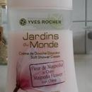 Yves Rocher Jardins du Monde Zartpflegende Duschcreme Magnolien-Blüte aus China