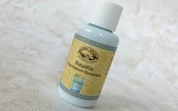 Produktbild zu Bärbel Drexel Ratanhia Mundwasser Konzentrat
