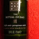 Rituals The Ritual Of Dao 24h Anti-Perspirant Stick