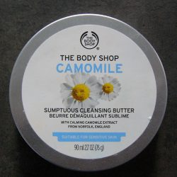 Produktbild zu The Body Shop Camomile Sumptuous Cleansing Butter