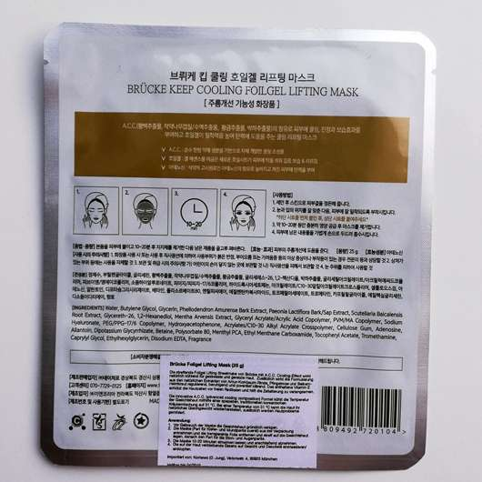 BRUCKE Keep Cooling Foilgel Lifting Mask - Rückseite