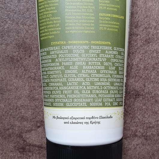 KORRES Olive & Olivenblüte Bodymilk - Rückseite