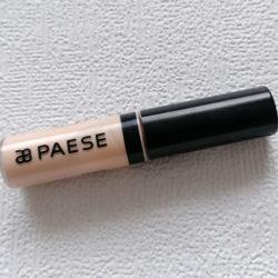 Produktbild zu PEASE Clair Brightening Concealer – Farbe: 1