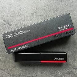 Produktbild zu Shiseido VisionAiry Gel Lipstick – Farbe: 225 High Rise